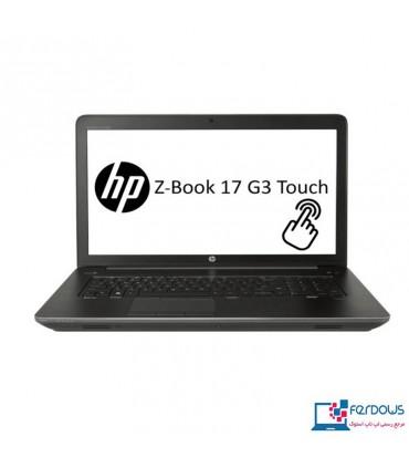 لپ تاپ صنعتی hp zbook 17 G3