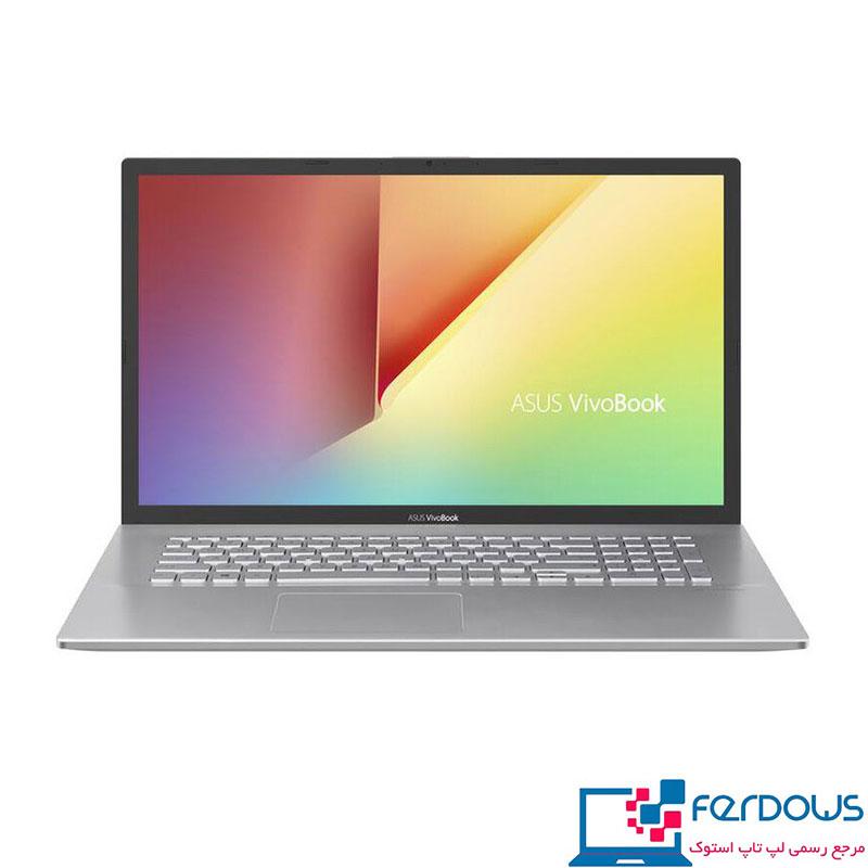 Asus VivoBook 17 M712DK