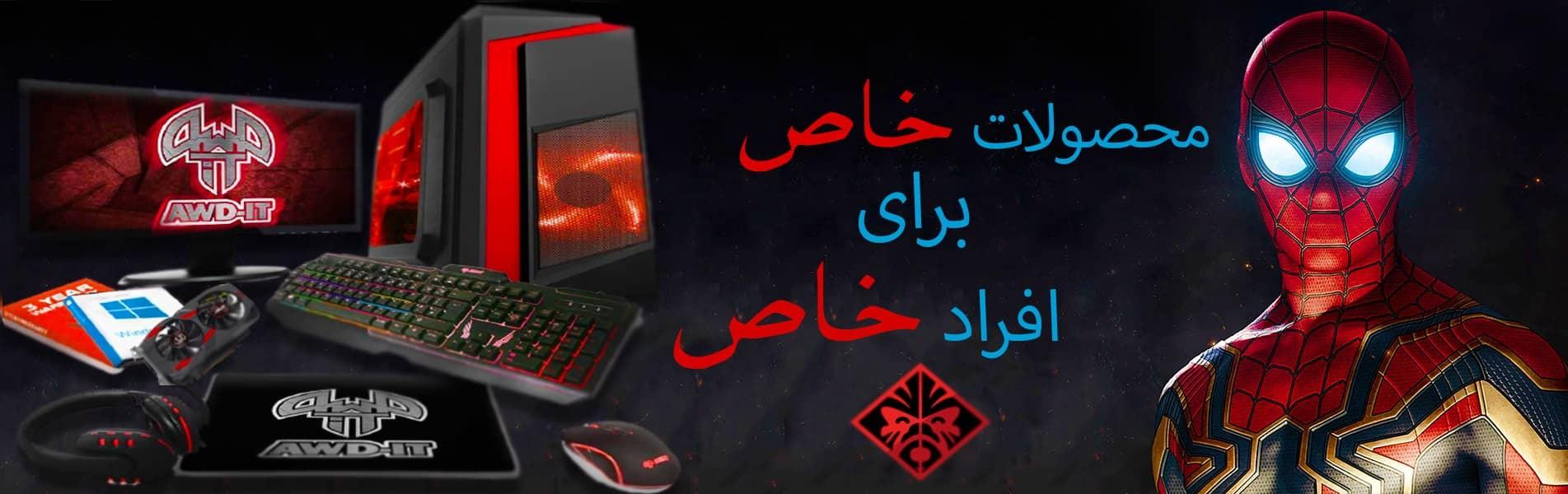 لپ تاپ های استوک hp
